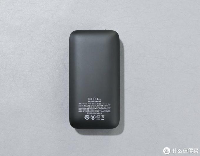 够小够轻自带快充线,满足我对完美充电宝的所有幻想—绿联PowerDot充电宝深度测评