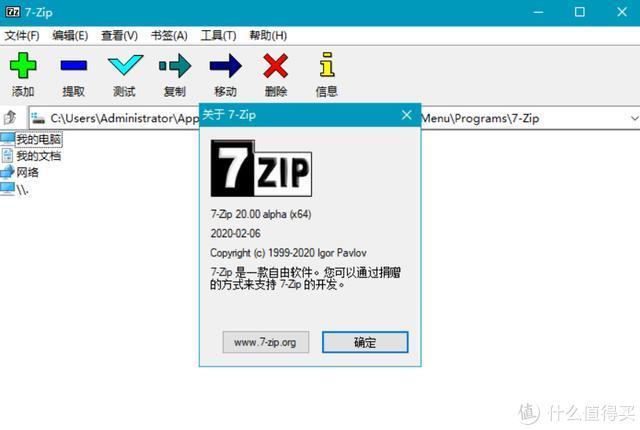 电脑玩家为之惊叹的5个黑科技工具,从此浏览器书签爆满,硬盘不够用。