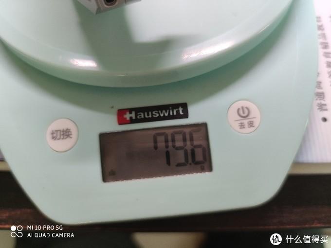79.6g不知道在半导体散热器里算不算重