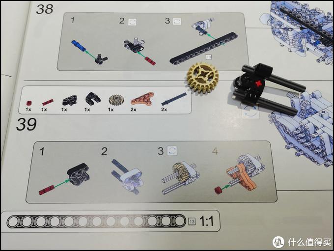 雷尔娱乐积木LE-J903(G800粉红大G)
