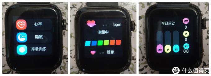 咕咚智能手表F3开箱初体验