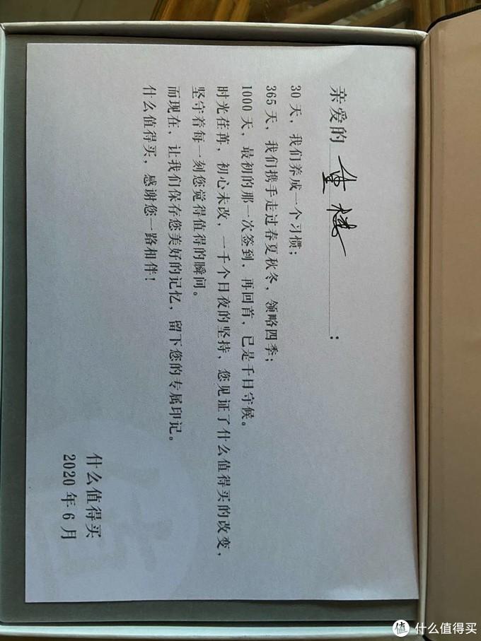 张大妈周年庆获得的1000天签到礼包