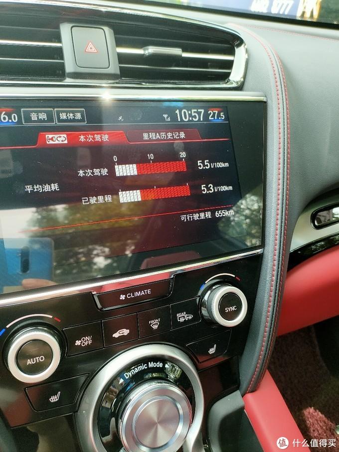 佛系驾驶时,油耗很低,加200块92显示续航里程750km