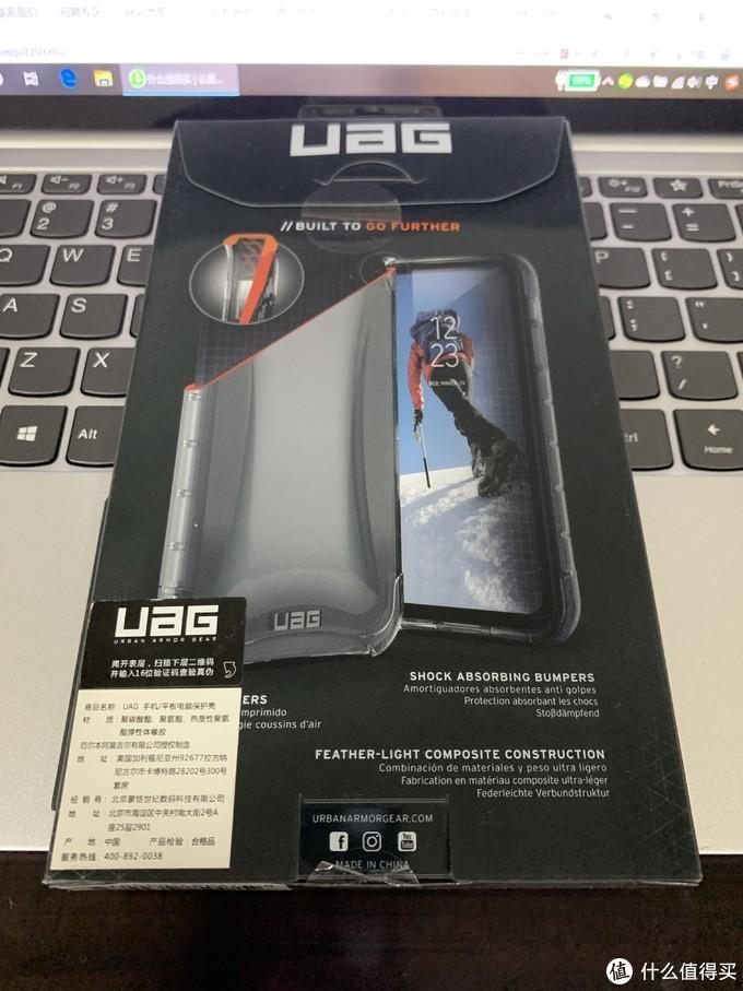 图书馆猿の再晒一个UAG 晶透 苹果 iPhone XR 6.1英寸防摔手机壳