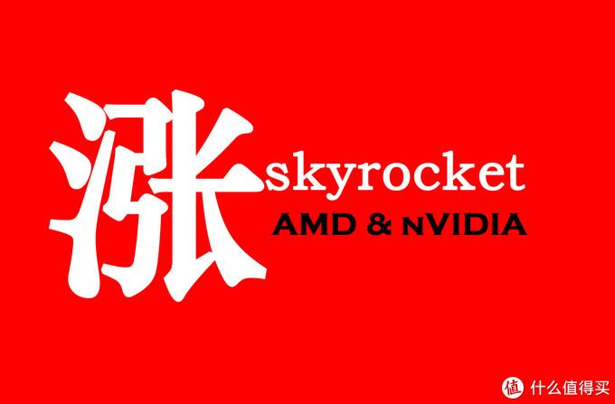 对AMD高端显卡有想法的同学们,可以把这个想法摁下去了。
