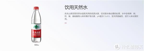 三星Note 20系列官方保护壳曝光;农夫山1块钱水毛利率达6毛