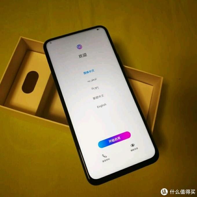 """""""超能科技,5G风暴""""——荣耀X10上手浅析"""