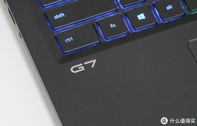 性感的小尾翼加身 戴尔G7-7700开箱体验