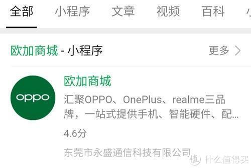 AMD Ryzen PRO系列桌面APU开卖;OPPO系三大品牌入驻欢太商城