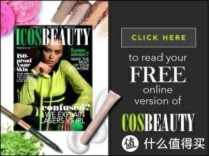COSBEAUTY 珠宝首饰创立于东京,现有日本、美国、中国香港和深圳