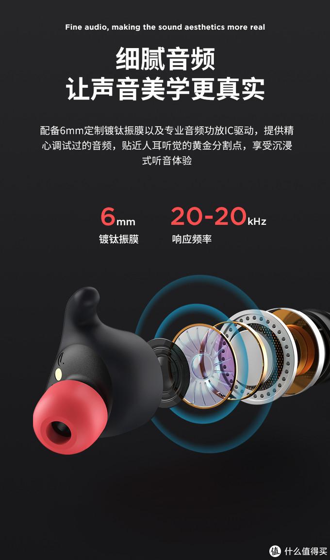 分体式耳机新选择——HAKII FIT无线运动耳机
