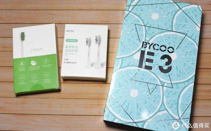 保护好你的牙齿,让吃嘛嘛香进行到底-BYCOO E3声波牙刷