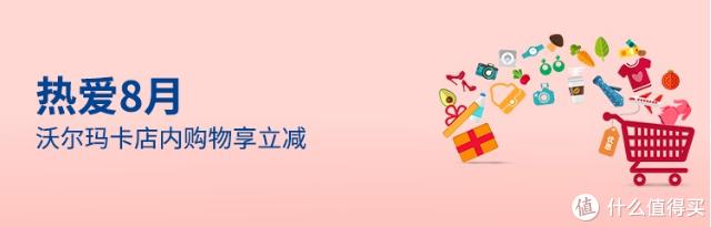 招行月月小锦鲤,挣钱的腾讯+苏宁会员,交行沃尔玛满100减20