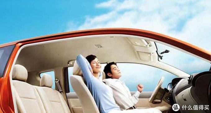 舒适健康不能停,汽车坐垫来帮你