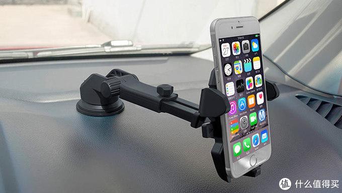 汽车手机支架,方便使用手机的小助手