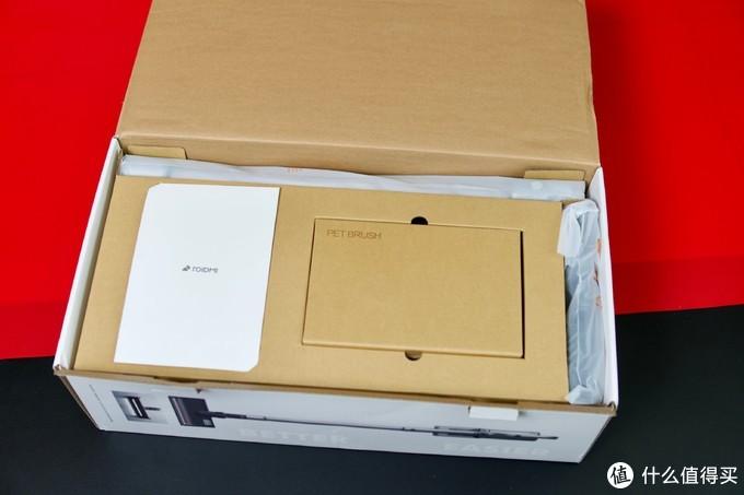 对自己好一点,睿米NEX2 Pro无线吸尘器使用分享
