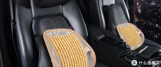 开车也能享受按摩体验,全靠汽车靠垫