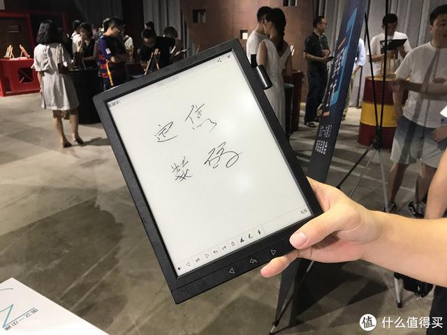 感谢华为MatePad Pro 5G,给了我追赶宫崎骏的勇气