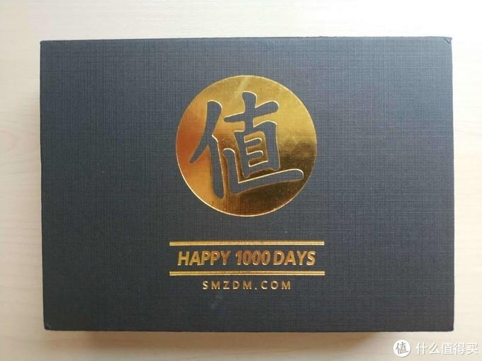 来自张大妈的好物(四)-——1000DAYS 火漆印章