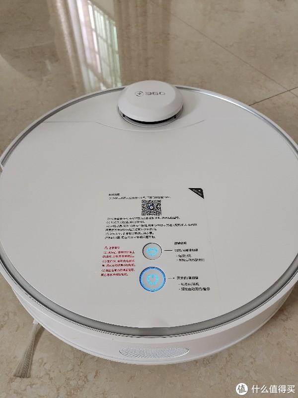 360扫地机器人X95使用评测—更大吸力、更小噪音、续航怪兽、电控水箱