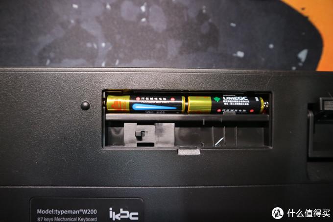 电池和无线接收器收纳