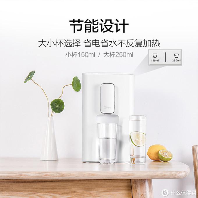 让生活更精准-美的热水瓶
