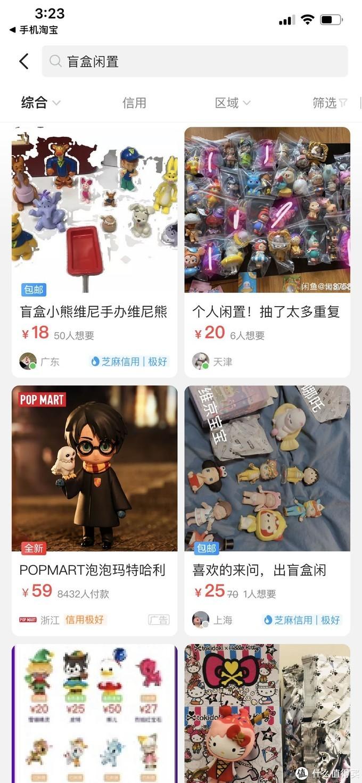 ChinaJoy2020:闲鱼将打造中国最大的二次元交易社区