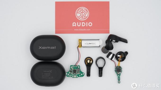 拆解报告:漫步者Xemal声迈X5真无线立体声耳机