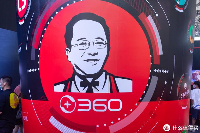 本届ChinaJoy看妹党一败涂地? ChinaJoy 2020探展