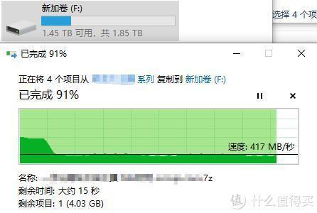 三分之一盘写入60g压缩文件速度