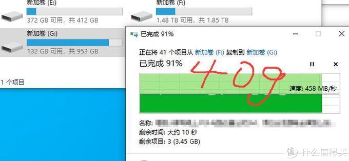 从七彩虹复制40g文件到sn730硬盘速度