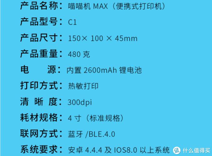 喵喵机Max:错题打印机那么多,为什么要选它?