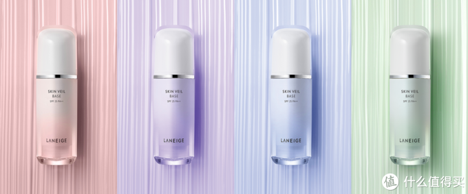 laneige skin veil base EX-30ml No.40 light purple
