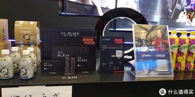 跟寻WD-BLACK带你游2020ChinaJoy (内有福利)