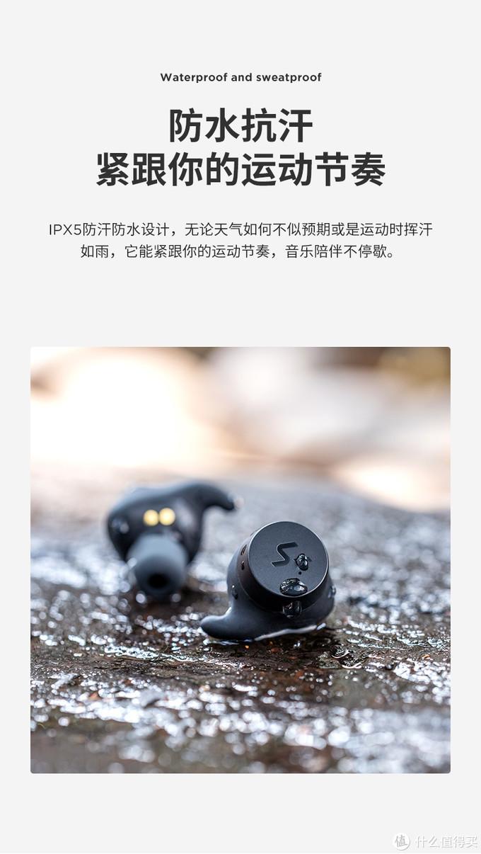 HAKII FIT无线运动耳机-初体验