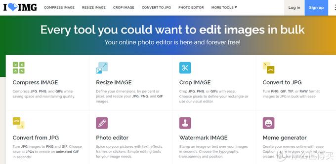 值得收藏的在线图片处理工具(四):免费图片处理工具集iloveimg