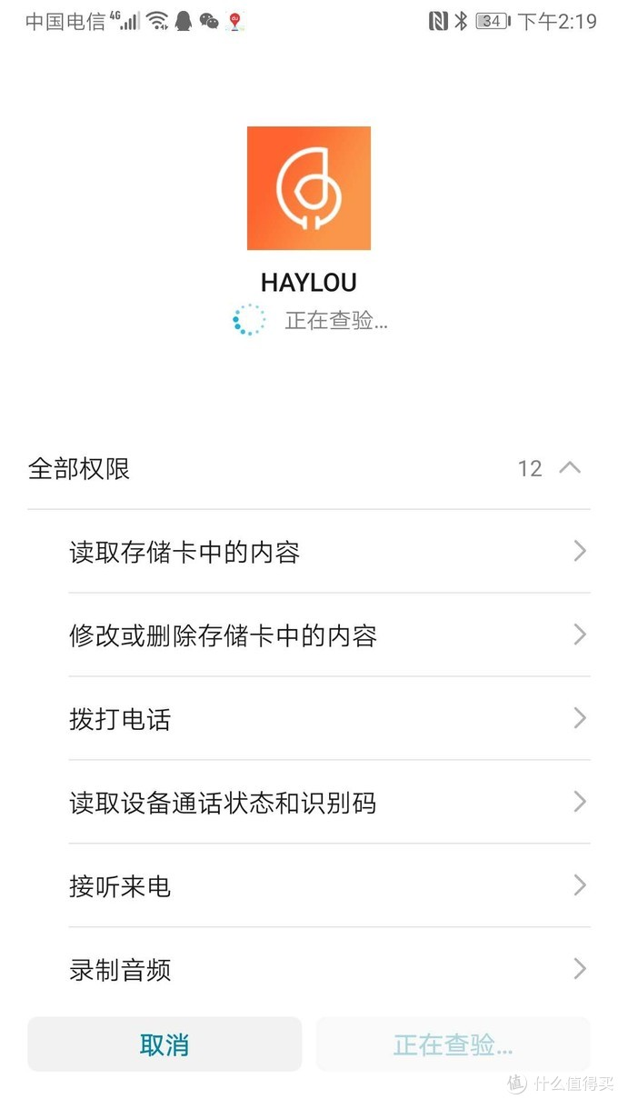 够用的Haylou T16真无线耳机