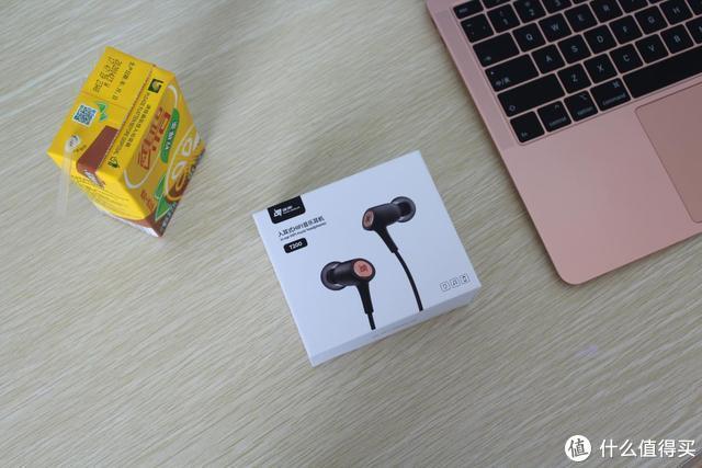 高品质有线耳机 徕声T200使用体验