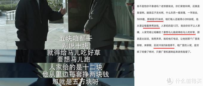 汉王全语通AI录音笔体验,录音转写、同声传译就该如此高效畅快
