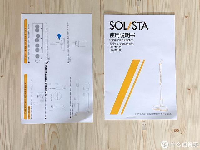 拖地超轻松,再也不腰痛,SOLISTA独奏电动拖把实用