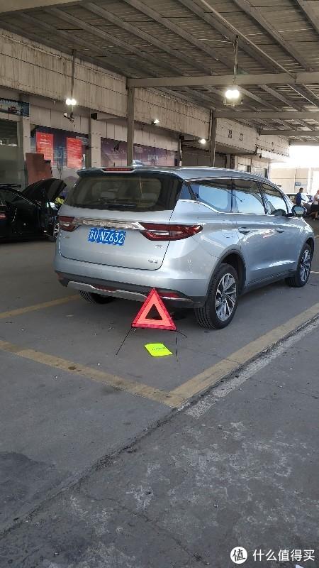车辆异地提档过户流程1——提档