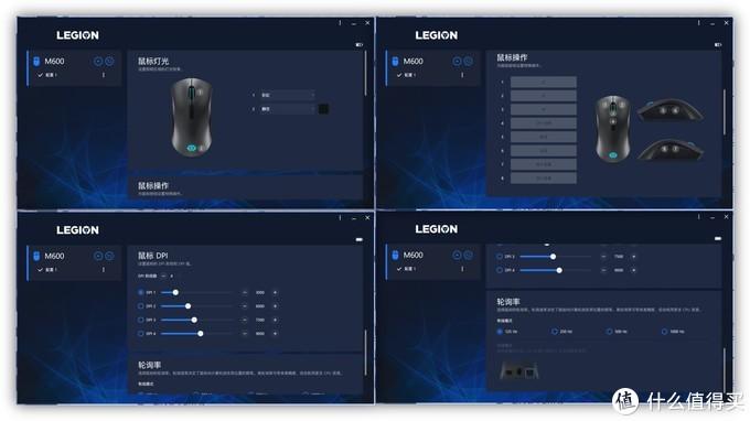 Legion 配件中心