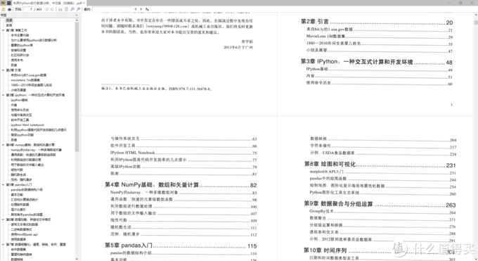 一文解决几乎所有PDF需求:我多年来查看和编辑PDF的的优质软件推荐