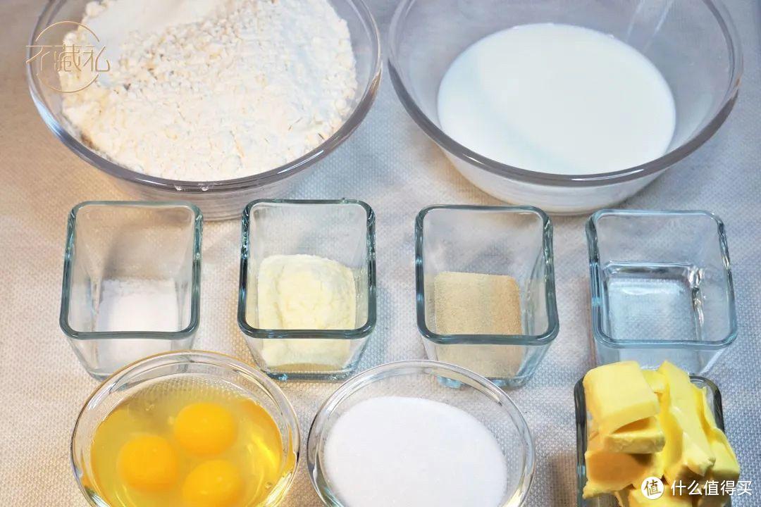 一种面团真的可以做1000种面包吗? | 万能的面团(上篇)