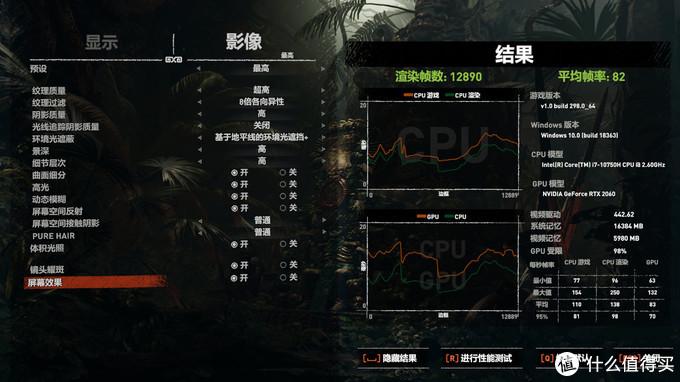 宏碁掠夺者战斧300 2020款电竞本评测:稳扎稳打全面均衡