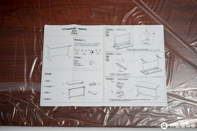 安装非常非常简单,一张纸就可以描述很清楚,比宜家小推车都省事