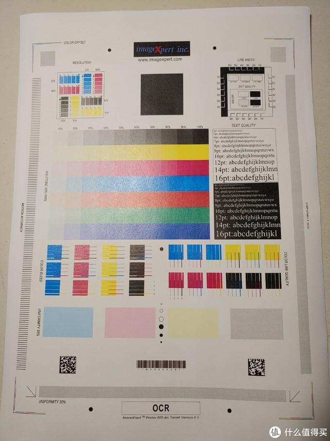 天章80g打出来的打印测试页