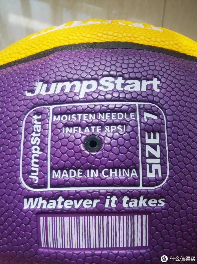 一颗好球,JumpStart篮球