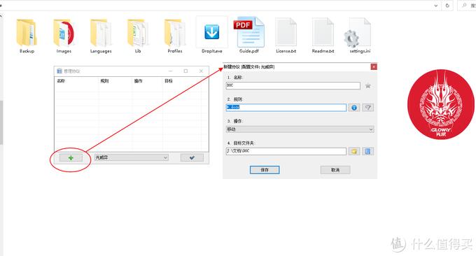 办公效率提升:让一条龙帮你的文件自动归档