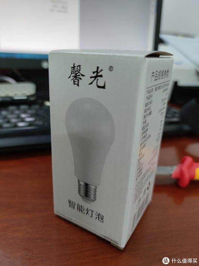 馨光智能LED灯泡